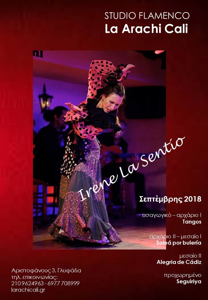 Irene La Sentio September 2018